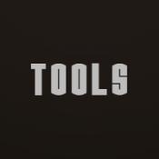 Инструменты (3)